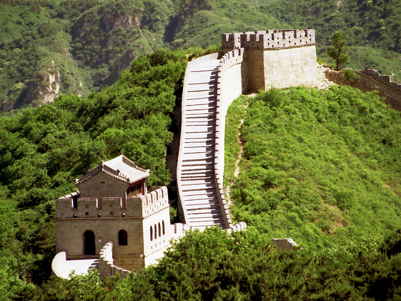 travel_the_world_02_great_wall_of_china.png